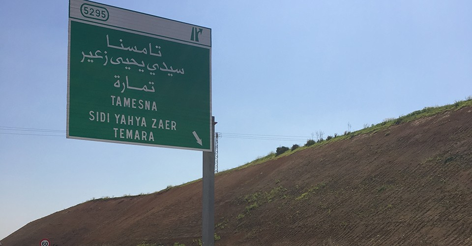 highway signage in city of rabat