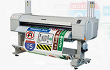 TrafficJet Print System – Request a Demo